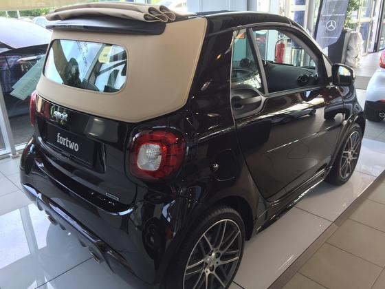 Smart Brabus Limited Edition Vienna